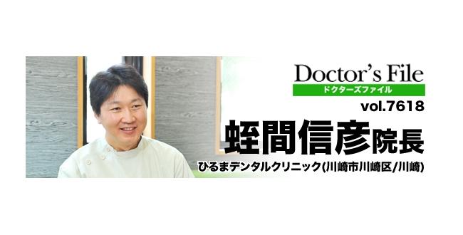 doctorsfile13